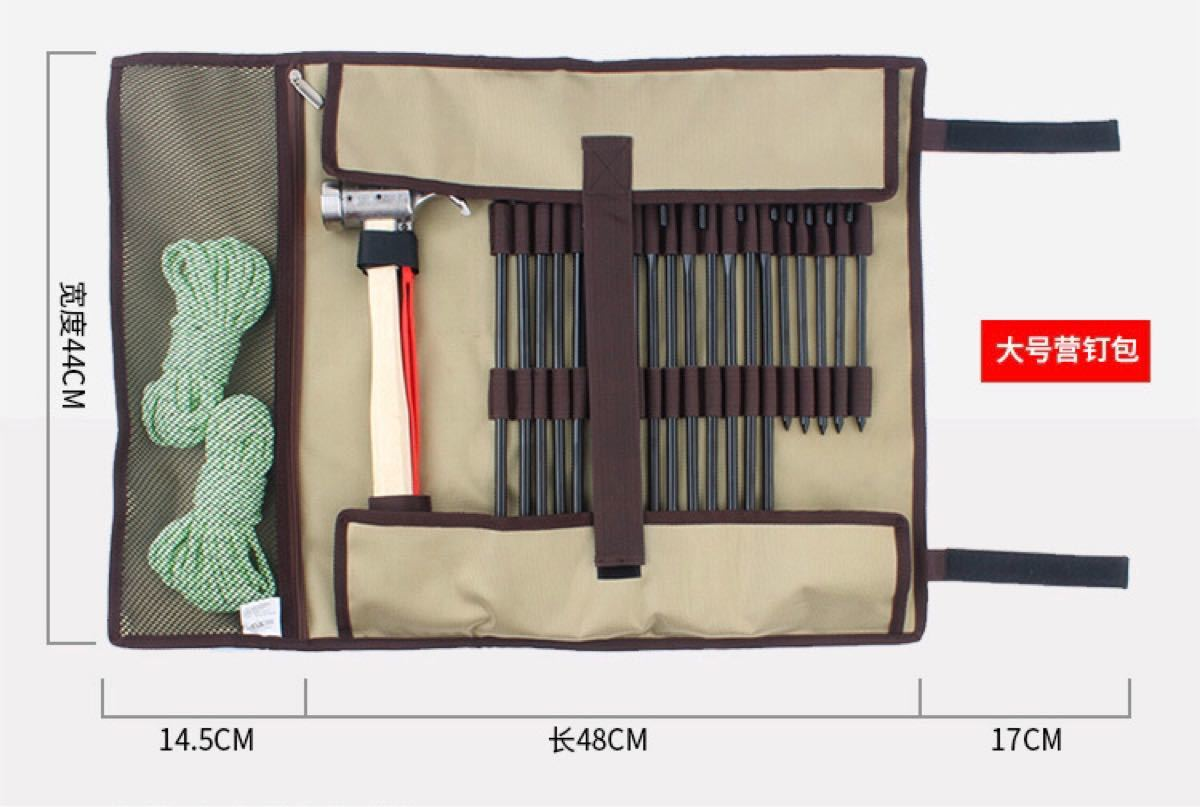 CLS キャンプ道具収納袋 大容量 耐久性ある1680Dオックスフォード布製