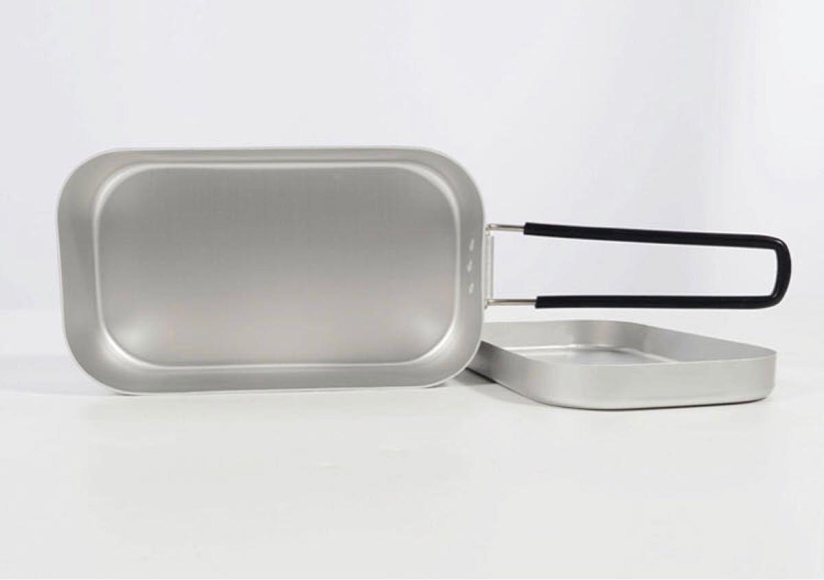 メスティン キャンプ用品 アウトドア 調理器具 飯盒 アルミ 800ml