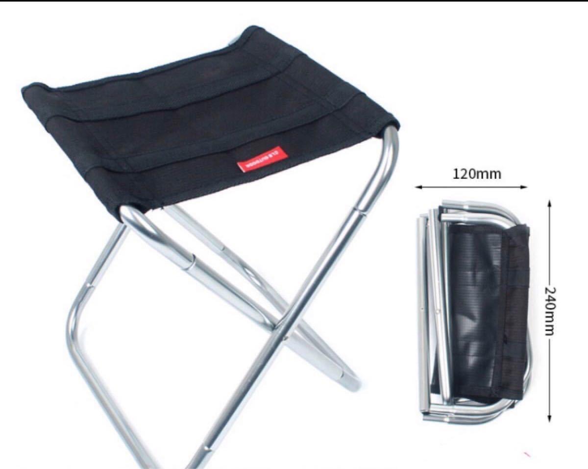 アウトドアチェア 超軽量 コンパクト 折りたたみ 折りたたみ椅子 椅子 持ち運び 収納袋 折りたたみチェア