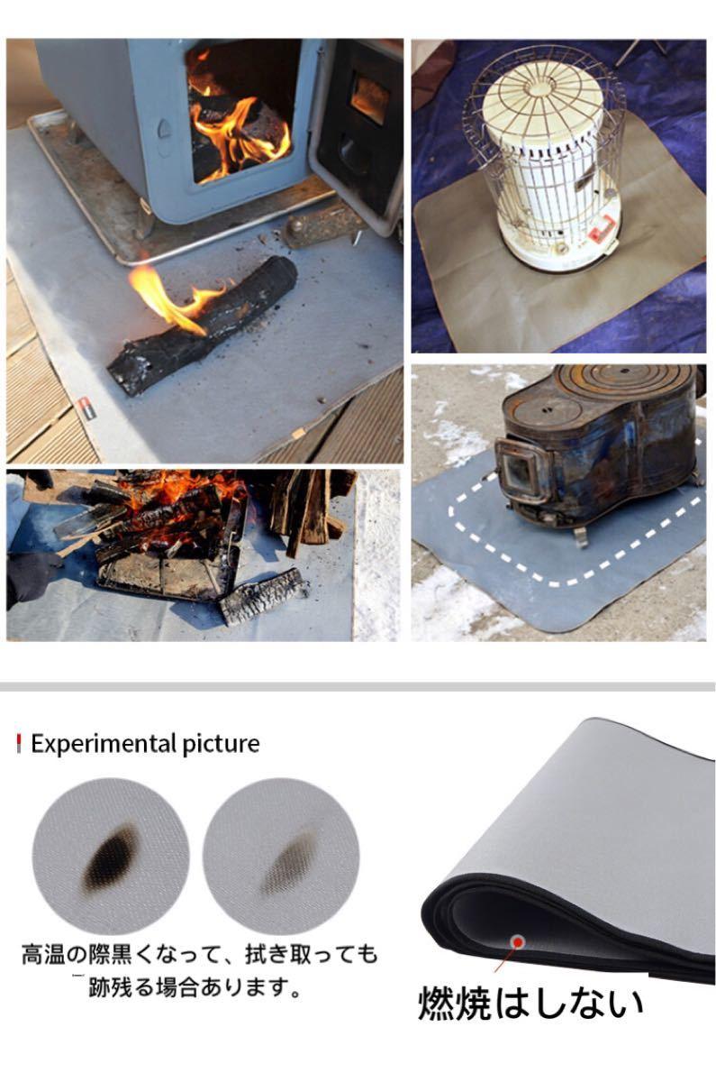 焚き火シート 耐火シート 防火シート シリコンコーティングガラス繊維素材 Mサイズ