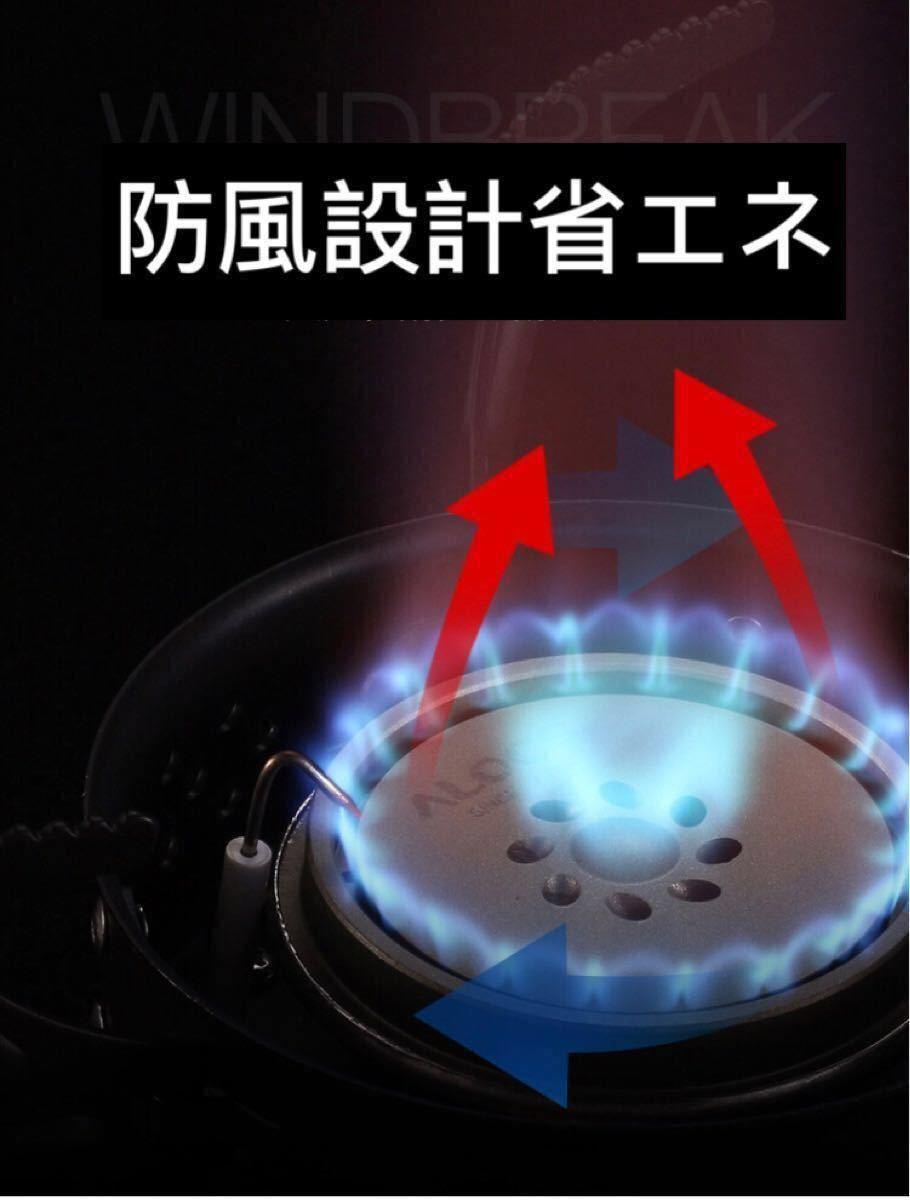 シングルバーナー ガスバーナー 超軽量 レギュレーターストーブ ガスコンロ 3200w 高度硬化加工