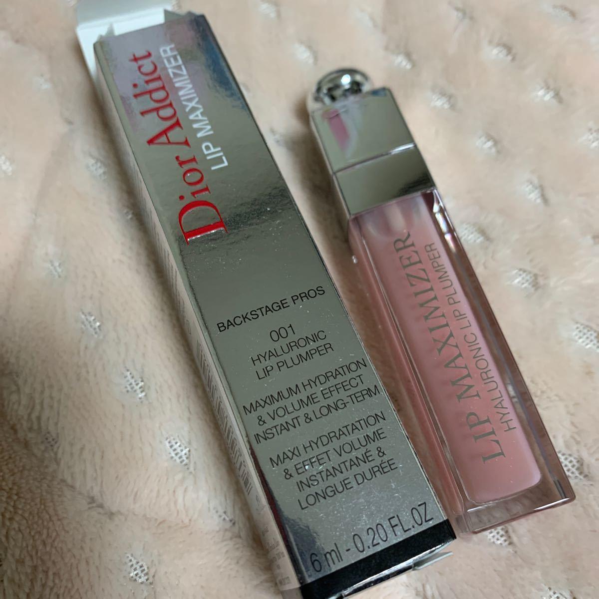 ディオールアディクトリップ マキシマイザー クリスチャンディオール リップグロス Dior