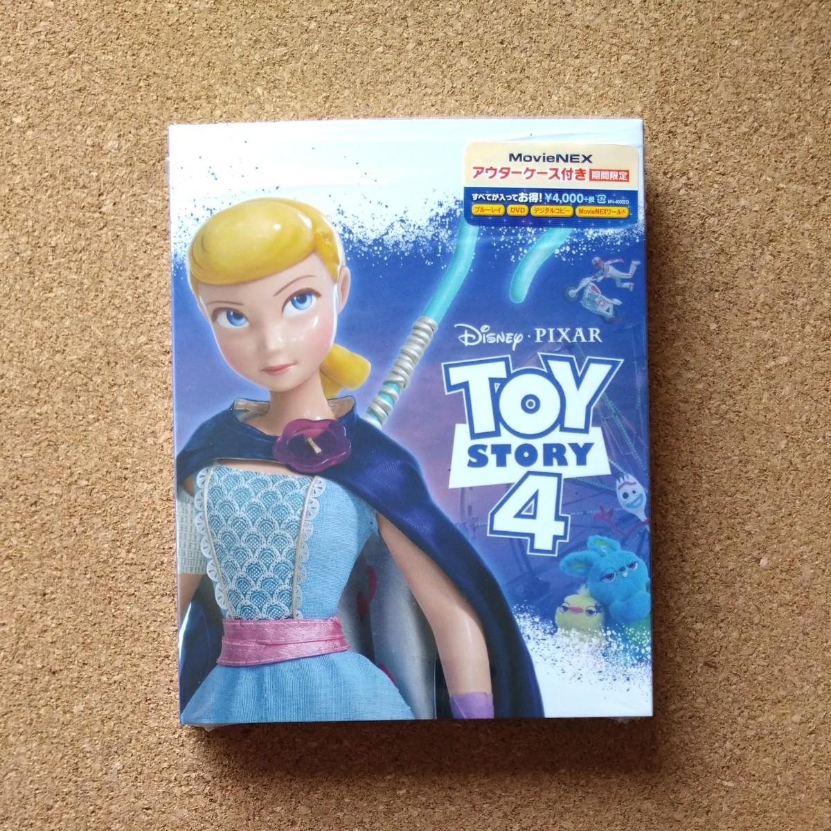 トイ・ストーリー4 MovieNEX Blu-ray