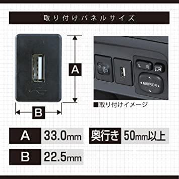 お買い得限定品 【 限定】エーモン AODEA(オーディア) USB接続通信パネル トヨタ車用 (231_画像4