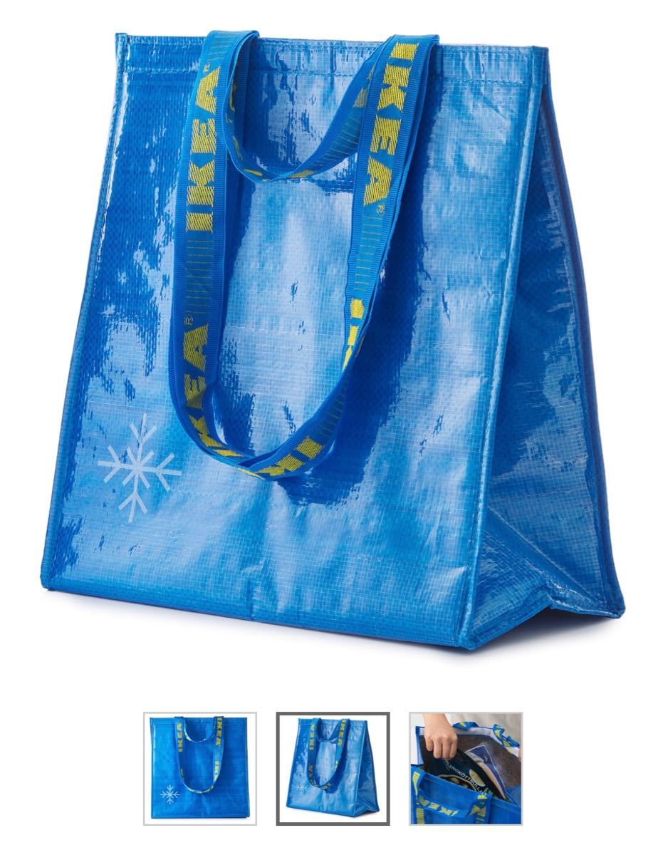 【2個】IKEA エコバッグ 保冷バッグ ブルー クーラーバッグ 買い物バッグ イケア   いけあ