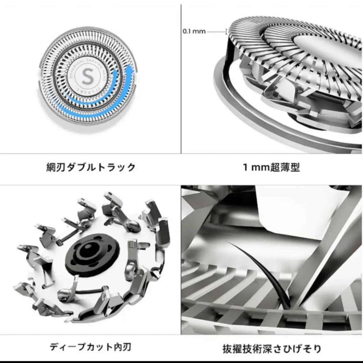 メンズ 電気シェーバー ひげそり 3枚刃 USB充電式 IPX7防水 トリマー