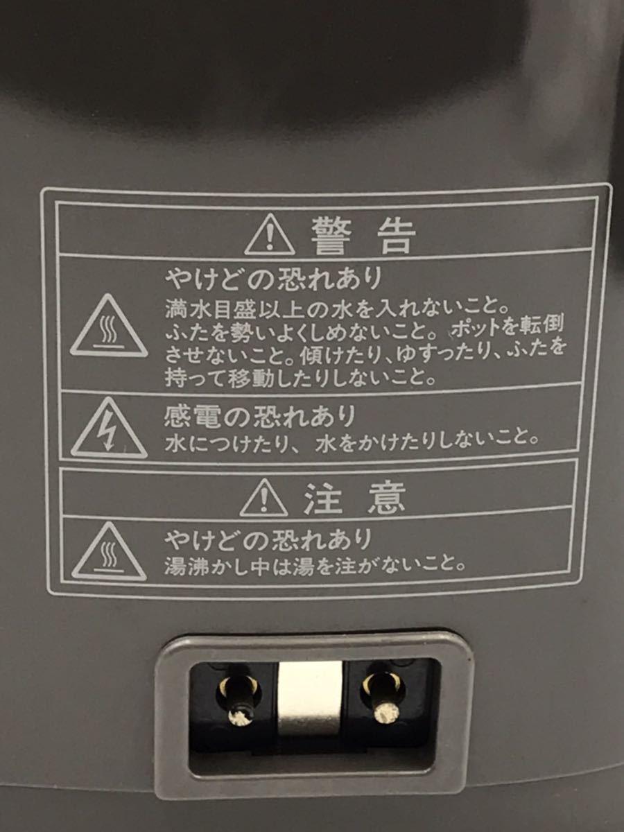 送料無料 即決 未使用品 東芝 TOSHIBA 電気ポット 湯沸かし 保温 PLK-30KD ケトル