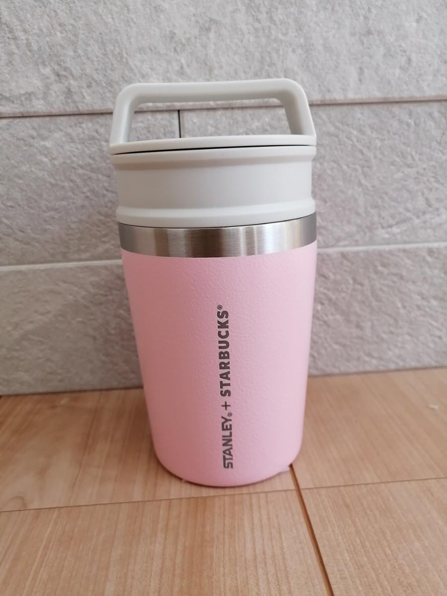 スターバックス スタンレー コラボ ステンレスボトル STANLEY  ベイビーピンク スタバ さくら 2021
