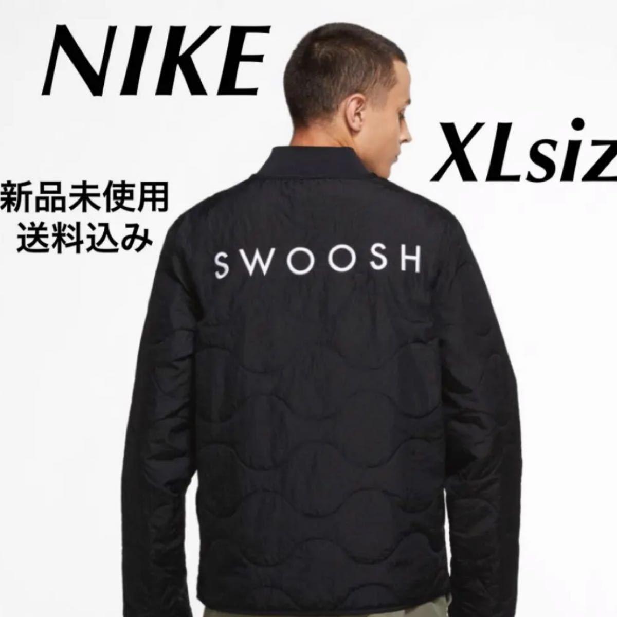 NIKE ナイキ スポーツウェア キルテッド ジャケット XLサイズ 新品未使用