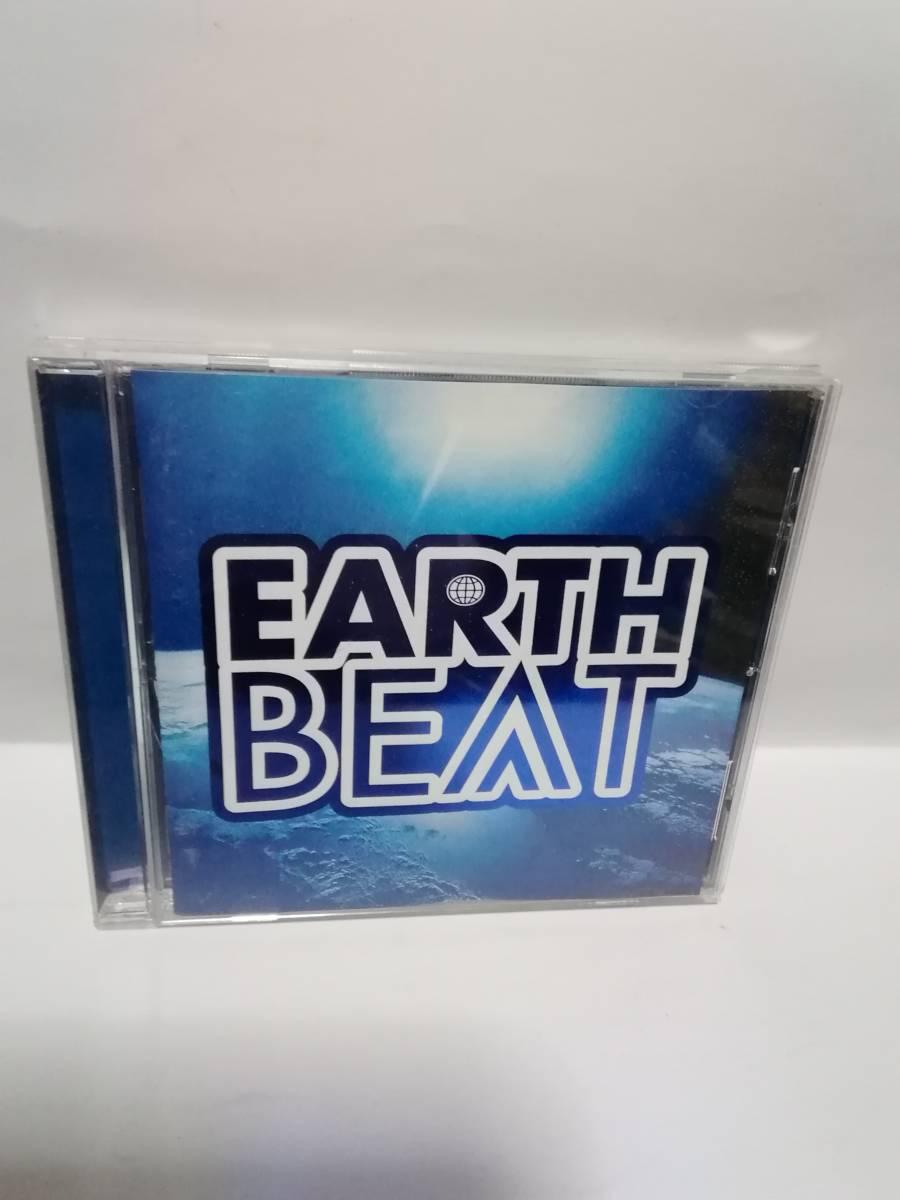 CDオムニバスアルバム EARTH BEAT