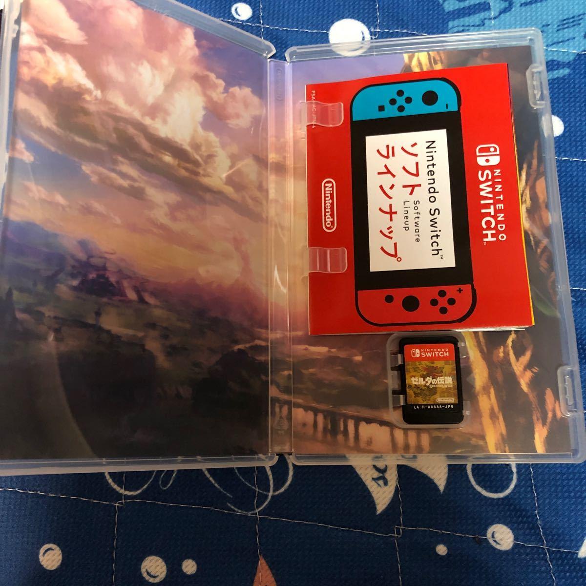 【Switch】 ゼルダの伝説 ブレス オブ ザ ワイルド [冒険ガイドブック付き]