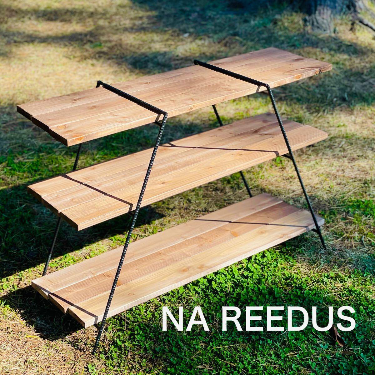 アイアンラック 鉄脚のみ 保護キャップ付 アイアンレグ テーブル