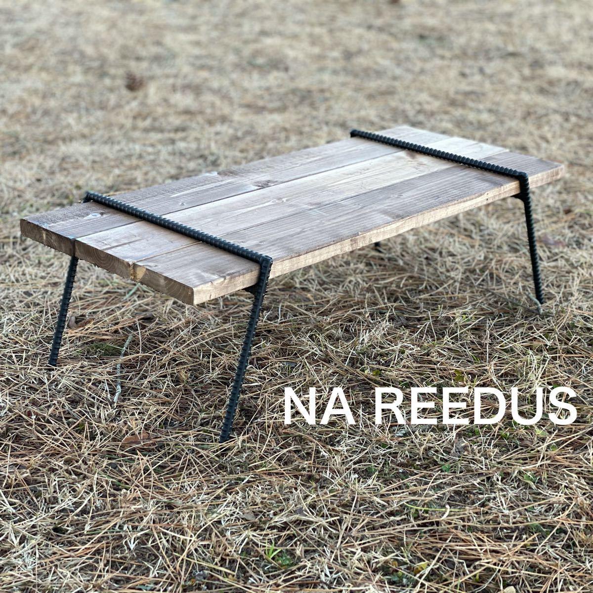 アイアンラック ベビーラック 保護キャップ付 鉄脚のみ アイアンレグ テーブル