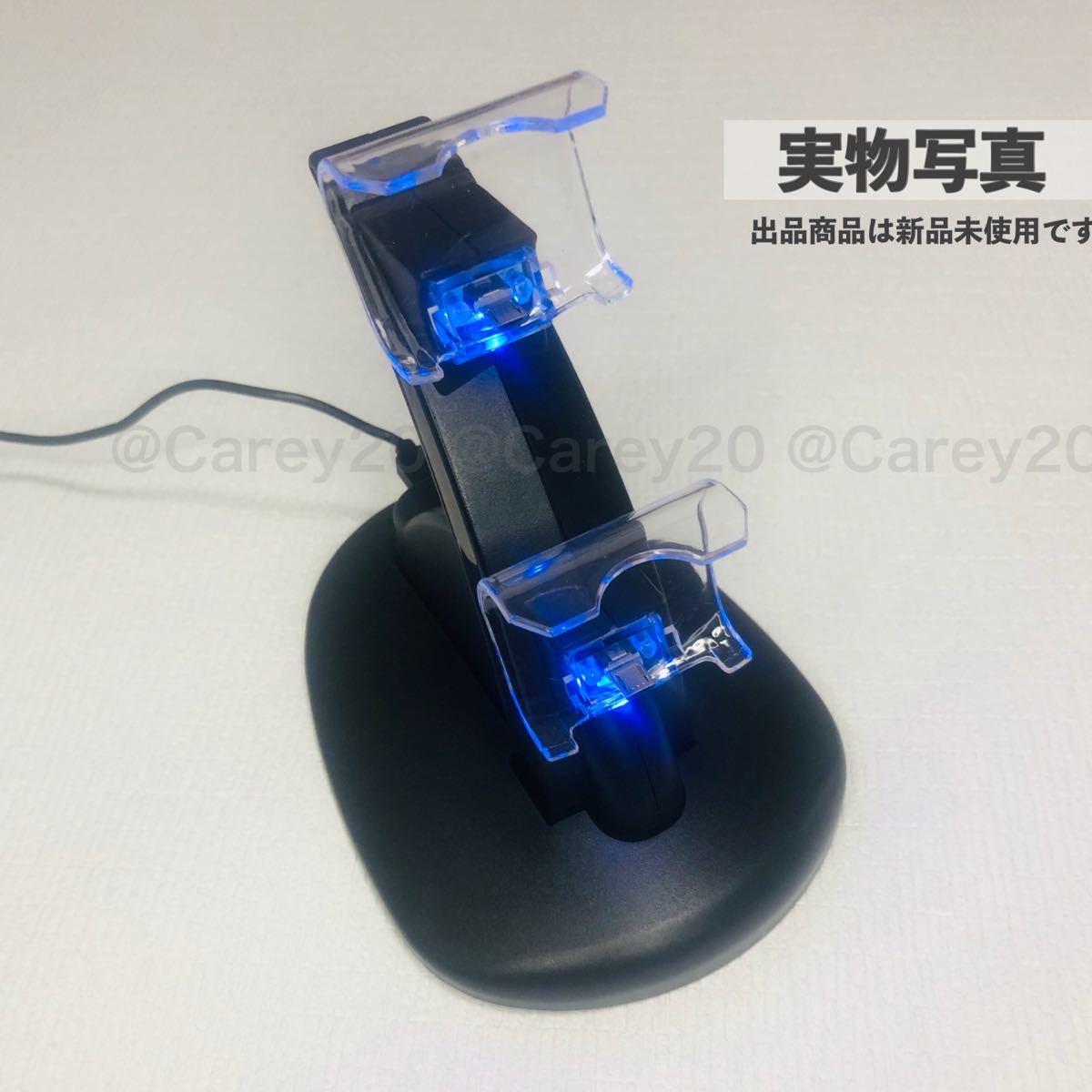 PS4 コントローラー LED 充電 スタンド miniUSB 2台同時 ブラック デュアルチャージャー PlayStation4