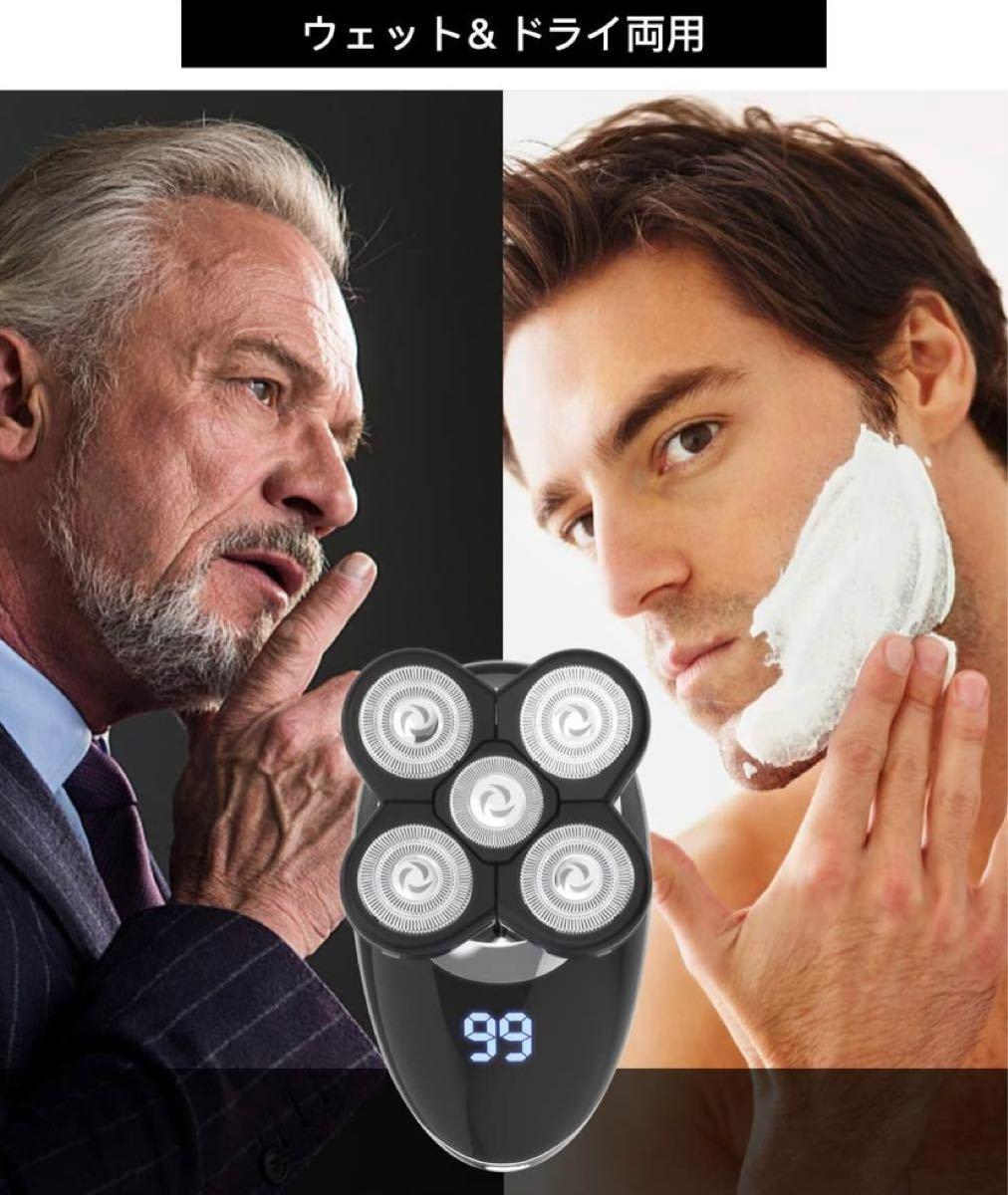 電気シェーバー ひげそり 髭剃り水洗い乾湿両用 IPX7防水 お風呂剃り可 USB充電式