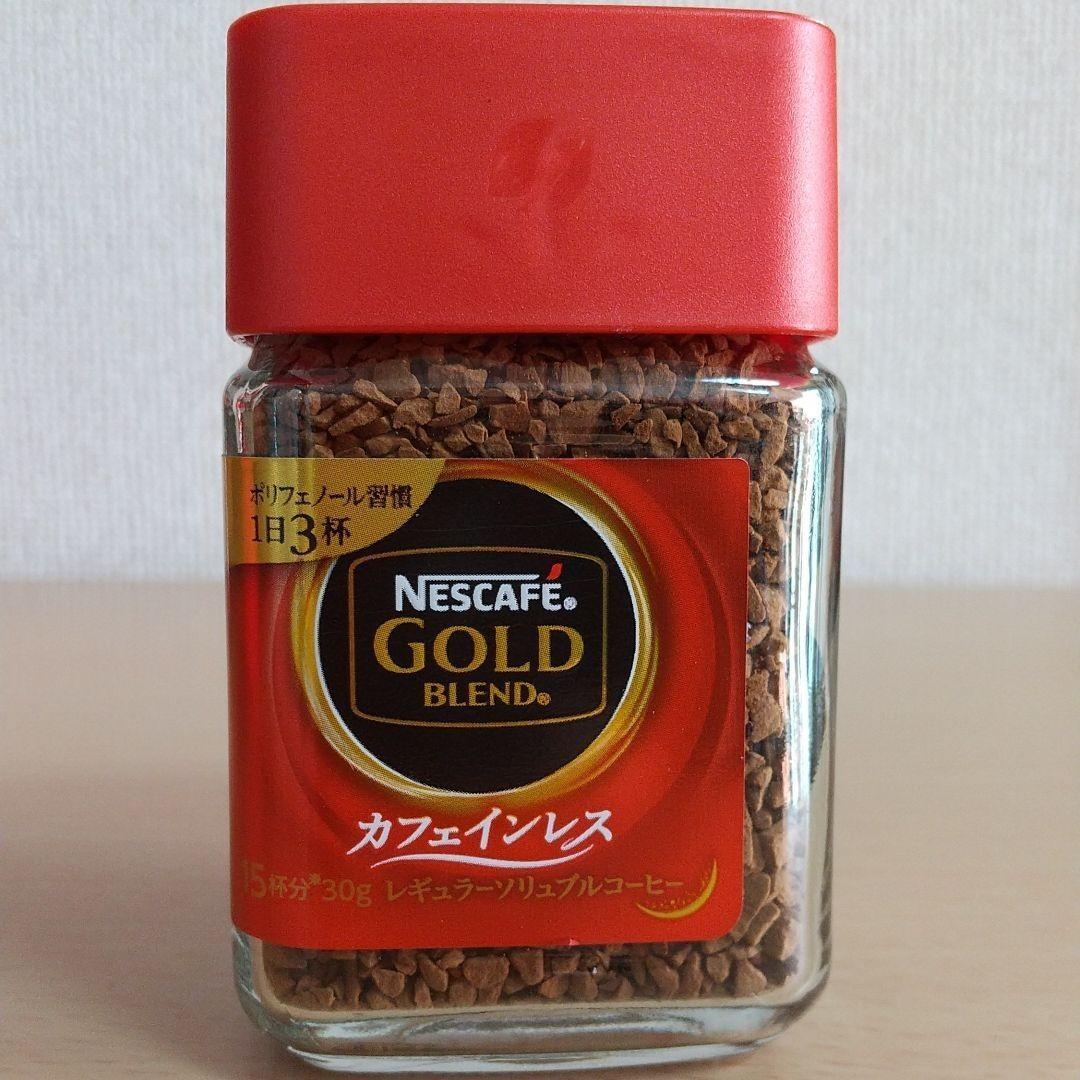 【即購入OK】ネスカフェゴールドブレンド カフェインレス 30g×8本セット