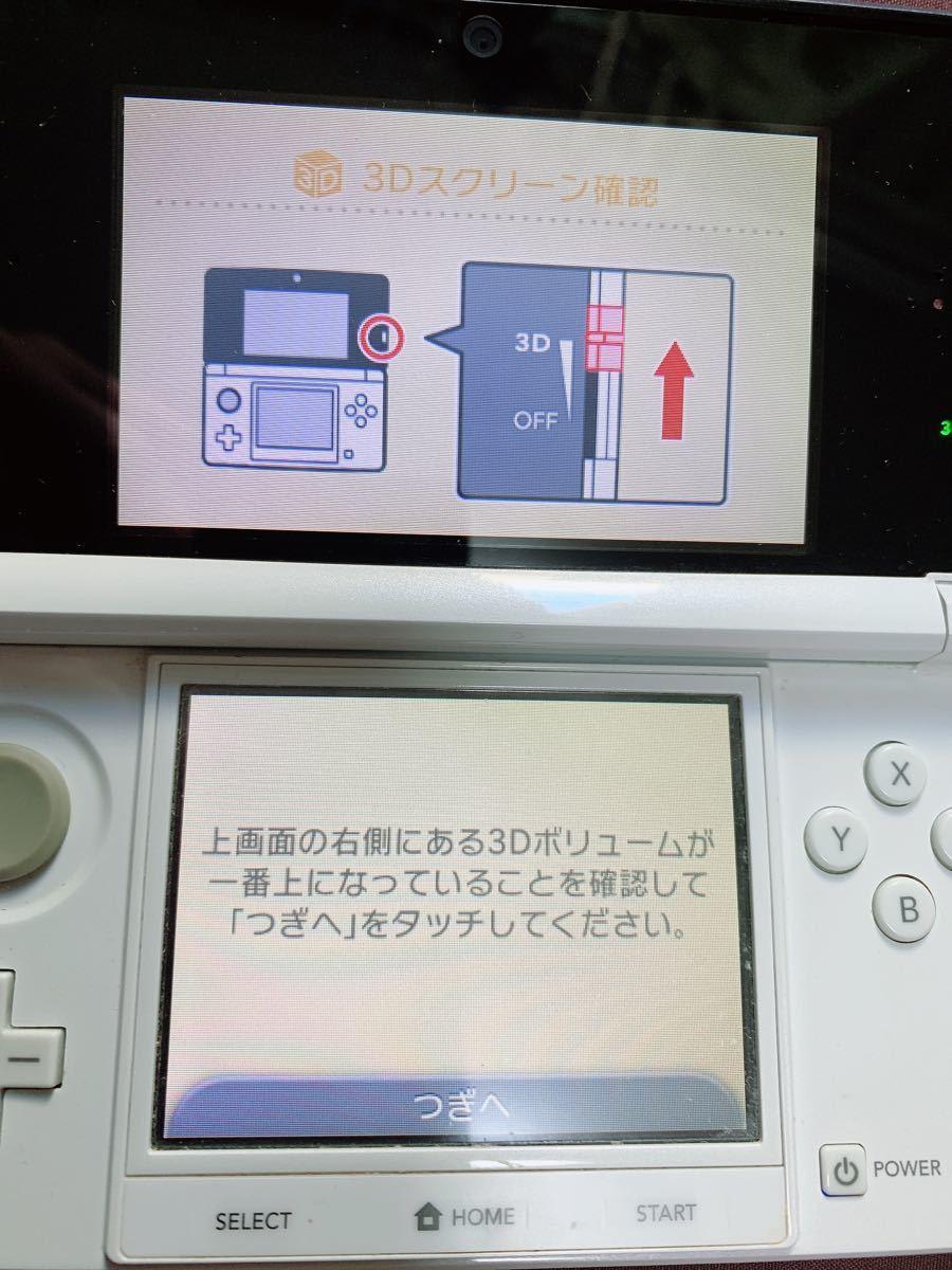 Nintendo 3DS 充電器付き ホワイト 本体