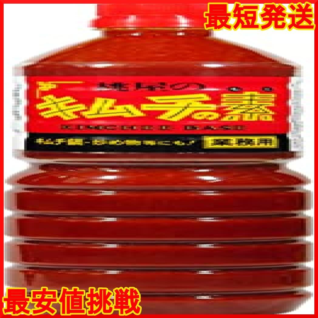 桃屋 キムチの素 1.2kg_画像1