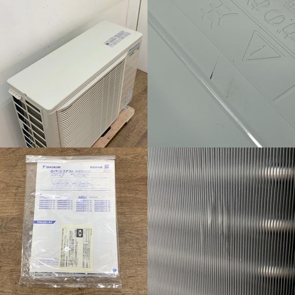 【未施工】DAIKIN ダイキン 業務用エアコン 壁掛型 2馬力 50形 冷暖房 動力 三相200V パッケージエアコン※リモコンなし_画像7