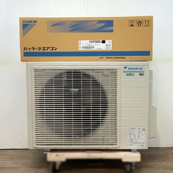 【未施工】DAIKIN ダイキン 業務用エアコン 壁掛型 2馬力 50形 冷暖房 動力 三相200V パッケージエアコン※リモコンなし_画像1