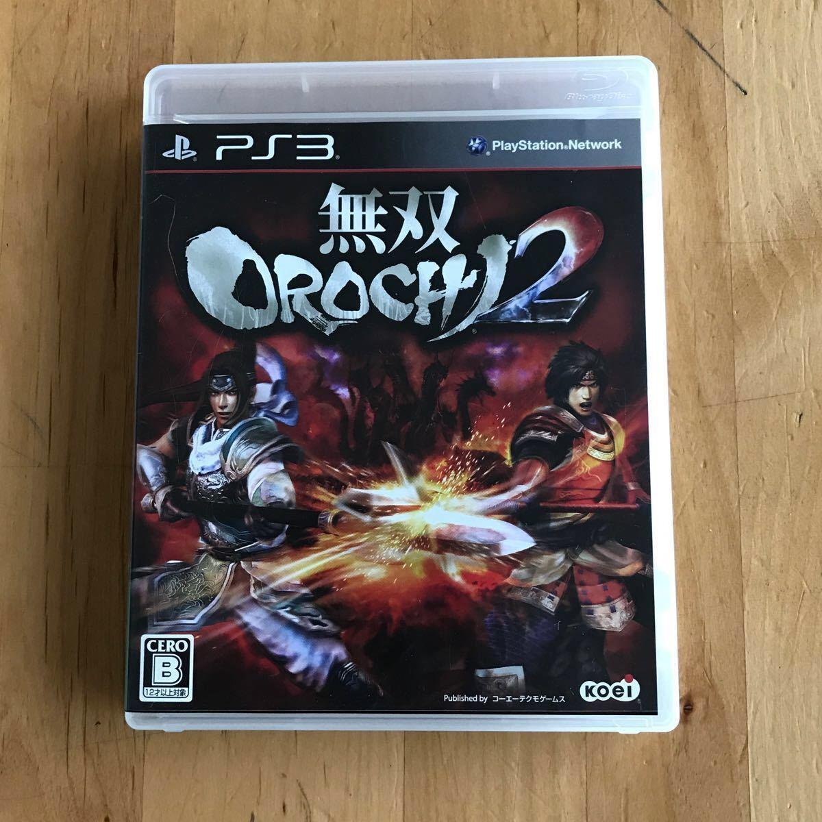 PS3 無双OROCHI2