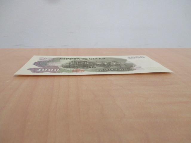 伊藤博文 千円札 1000円札 TU499125A_画像7