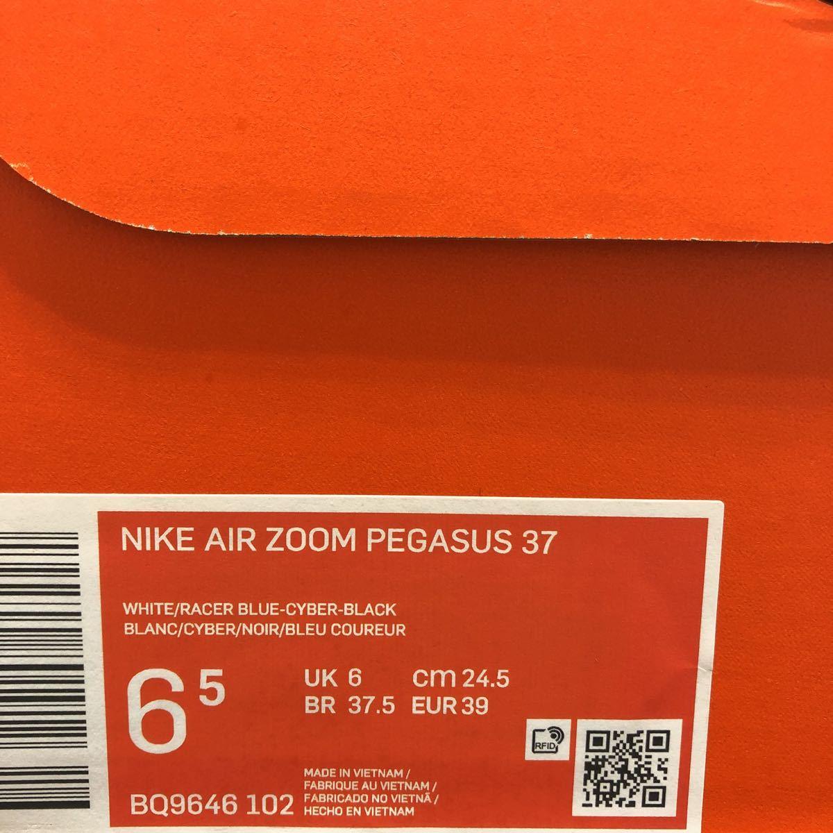 送料無料 新品未使用 ナイキ エア ズーム ペガサス37 24.5cm AIR ZOOM PEGASUS 37 陸上 厚底 ランニングシューズ : ホワイト×ブルー NIKE