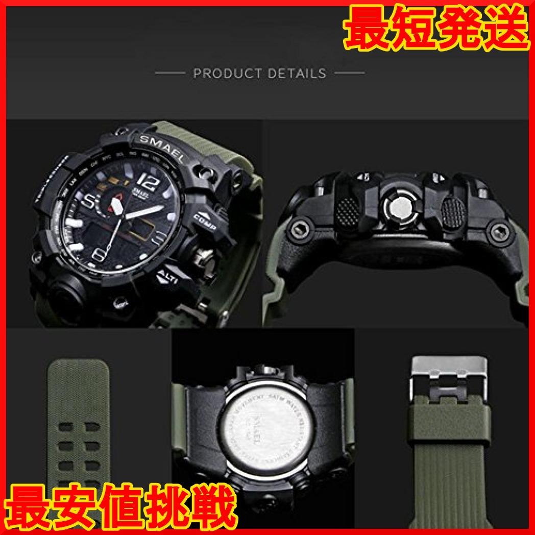 腕時計 メンズ SMAEL腕時計 メンズウォッチ 防水 スポーツウォッチ アナログ表示 デジタル クオーツ腕時計 多機能 ミリタ_画像7