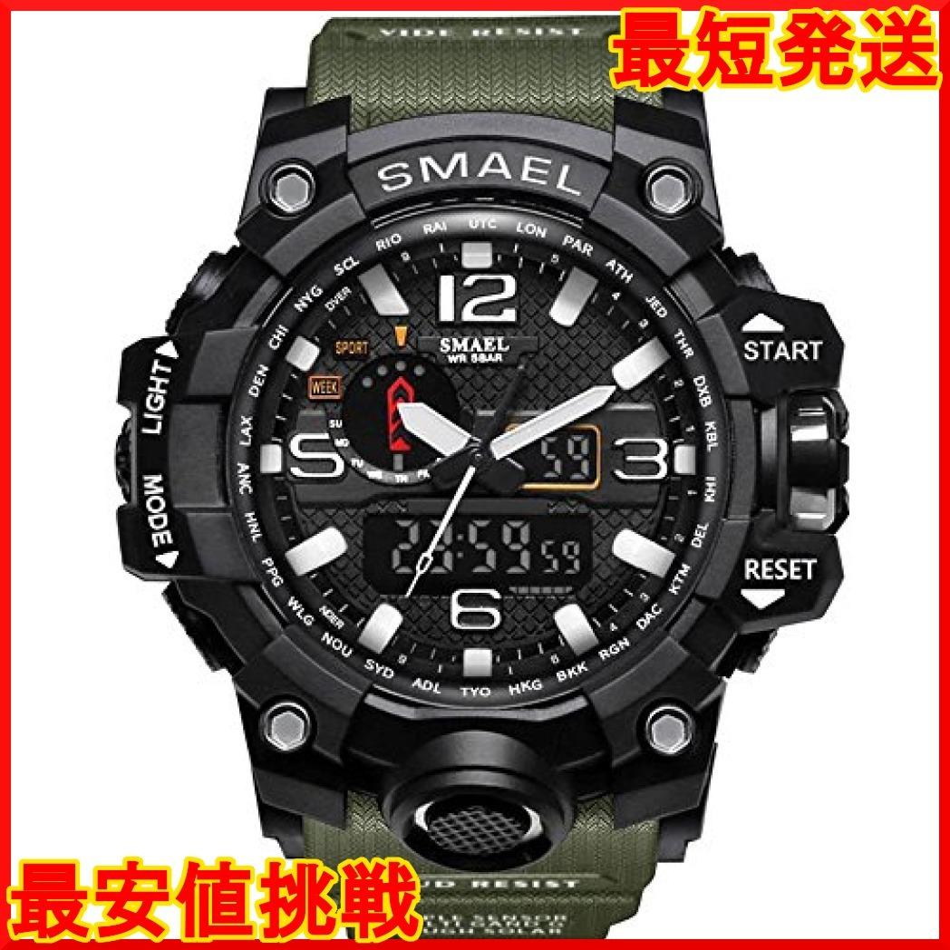 腕時計 メンズ SMAEL腕時計 メンズウォッチ 防水 スポーツウォッチ アナログ表示 デジタル クオーツ腕時計 多機能 ミリタ_画像2