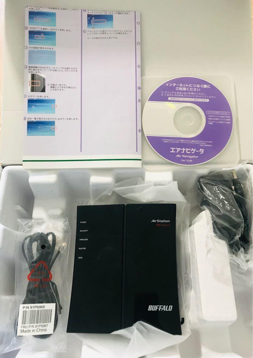 BUFFALO WiFi 無線LAN ルーター  バッファロー