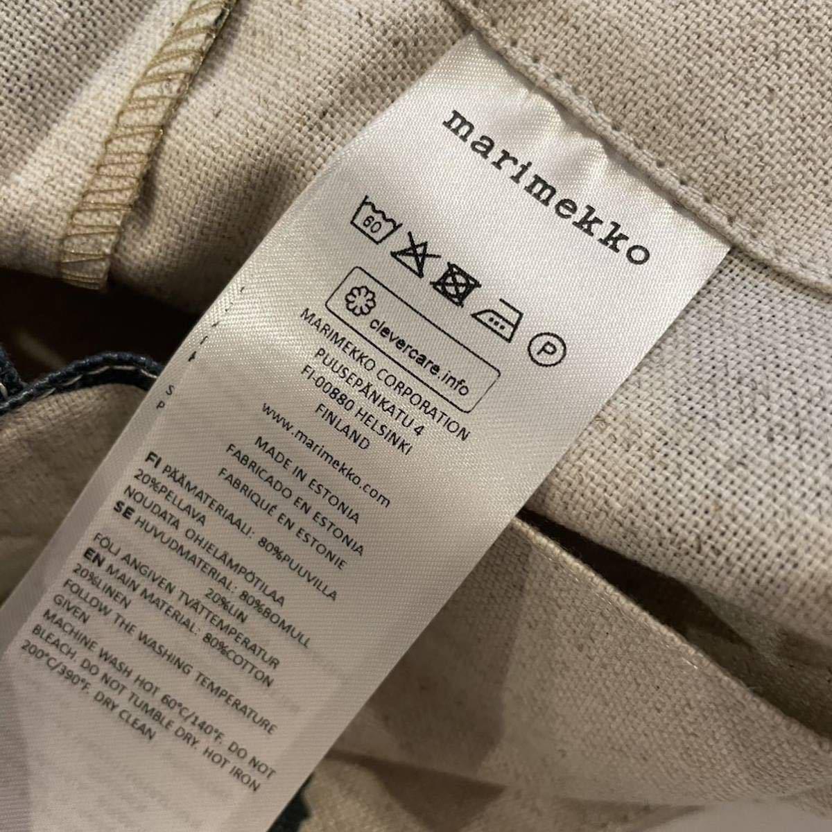 marimekko マリメッコ Pieni Unikko 完売リネントートバッグ 新品送料込