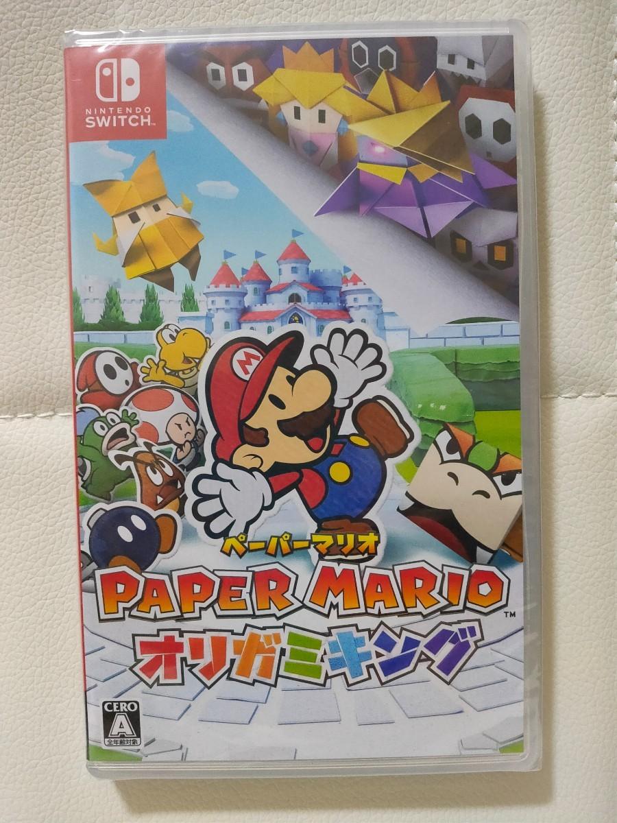 新品未開封 ペーパーマリオ オリガミキング Nintendo Switch ソフト