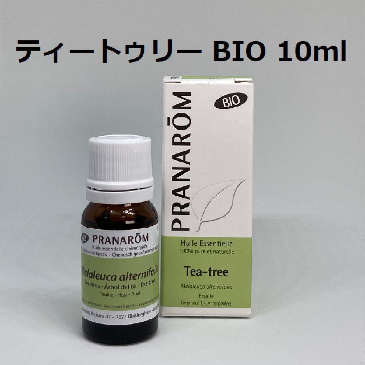 プラナロム ティートゥリー BIO 10ml  ティーツリー 精油 アロマオイル pranarom