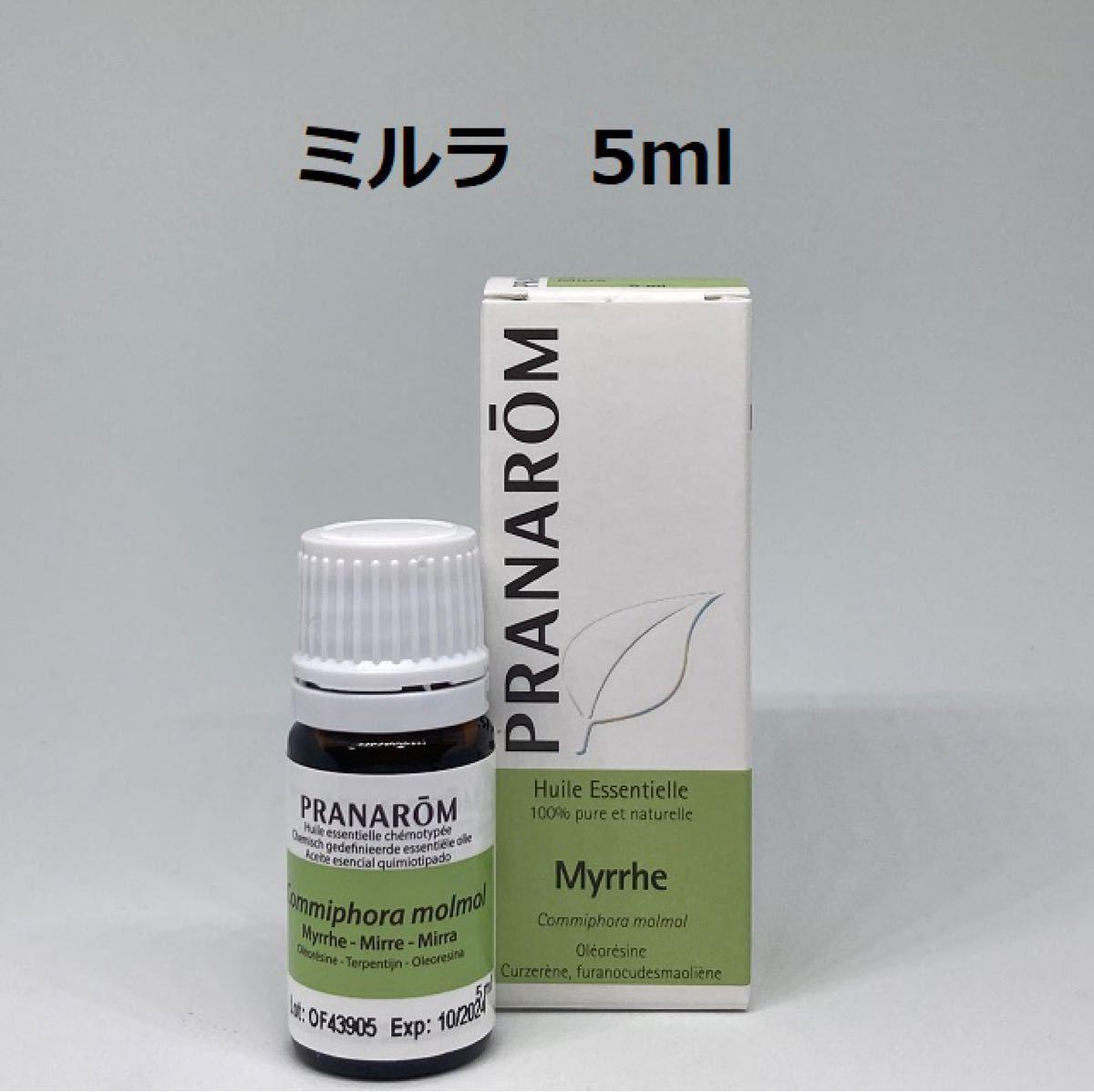 プラナロム ミルラ 5ml 精油 PRANAROM アロマ