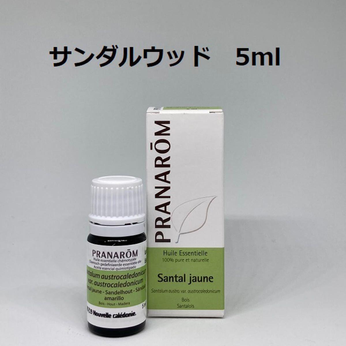 プラナロム サンダルウッド 5ml 精油 PRANAROM アロ