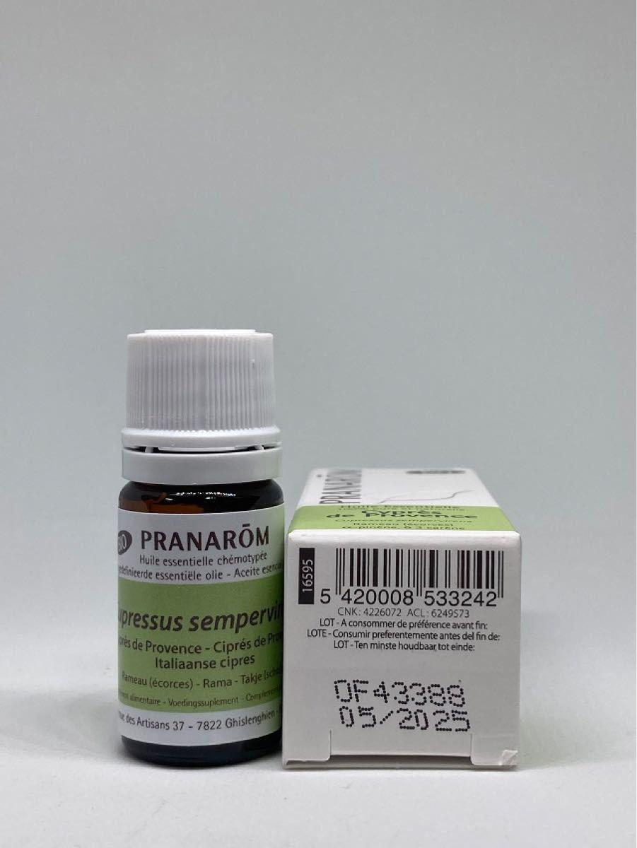 プラナロム サイプレス BIO 5ml 精油 PRANAROM アロマ