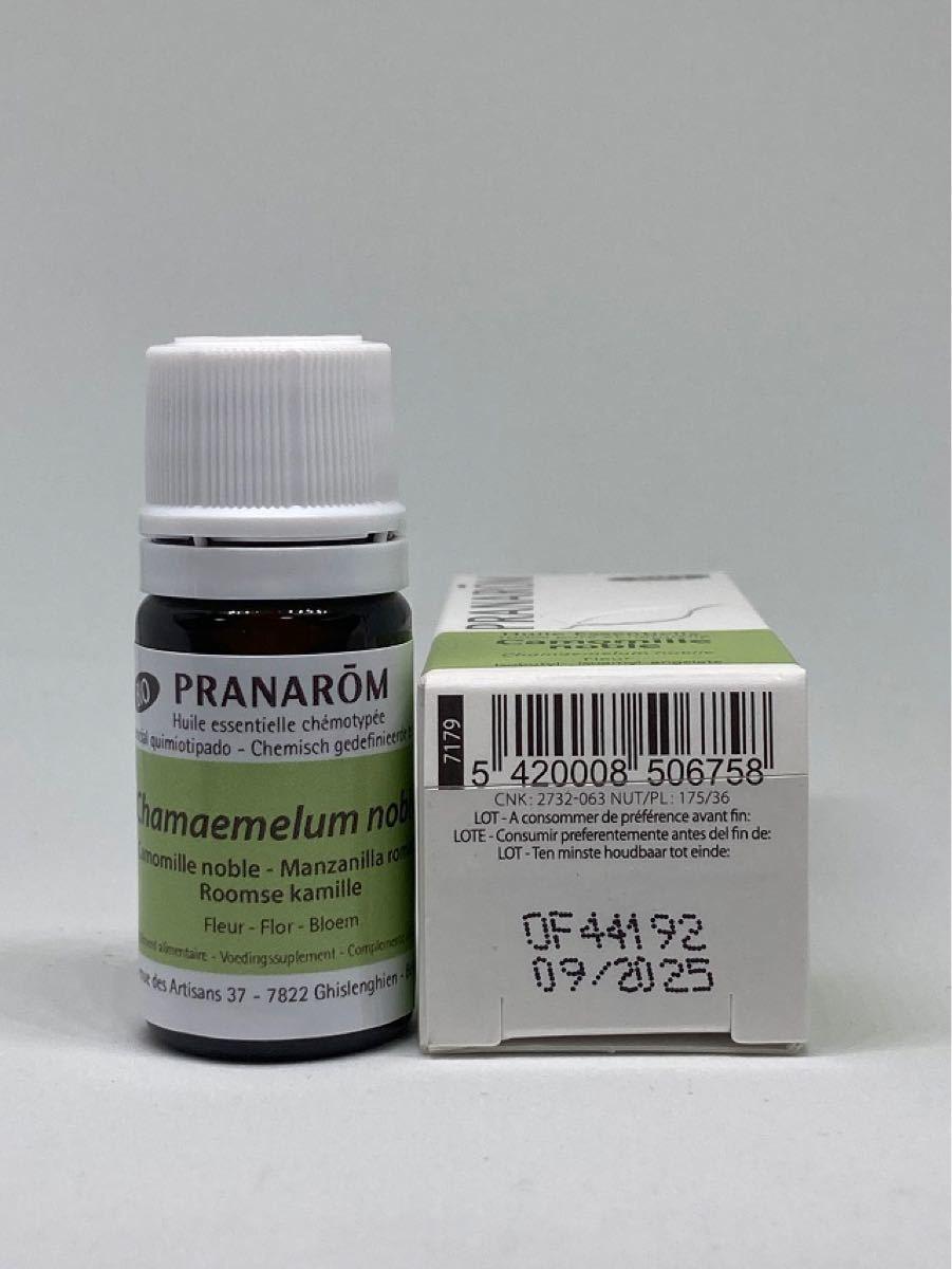 プラナロム カモマイル・ローマン BIO 5ml 精油 カモミール ローマン