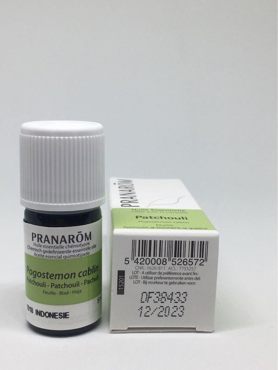 プラナロム パチュリー 5ml 精油 PRANAROM