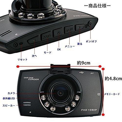 ドライブレコーダー 車載カメラ ドラレコ 1080PフルHD ビデオカメラ ナイトビジョン 170度広角 Gセンサー ループ録画 小型_画像8