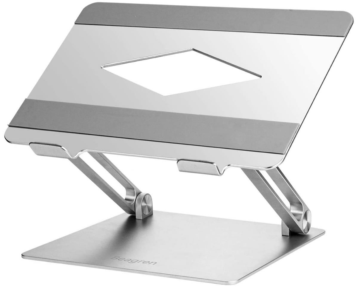 ノート パソコンスタンド PCスタンド 高さ/角度調整可能 折りたたみ式
