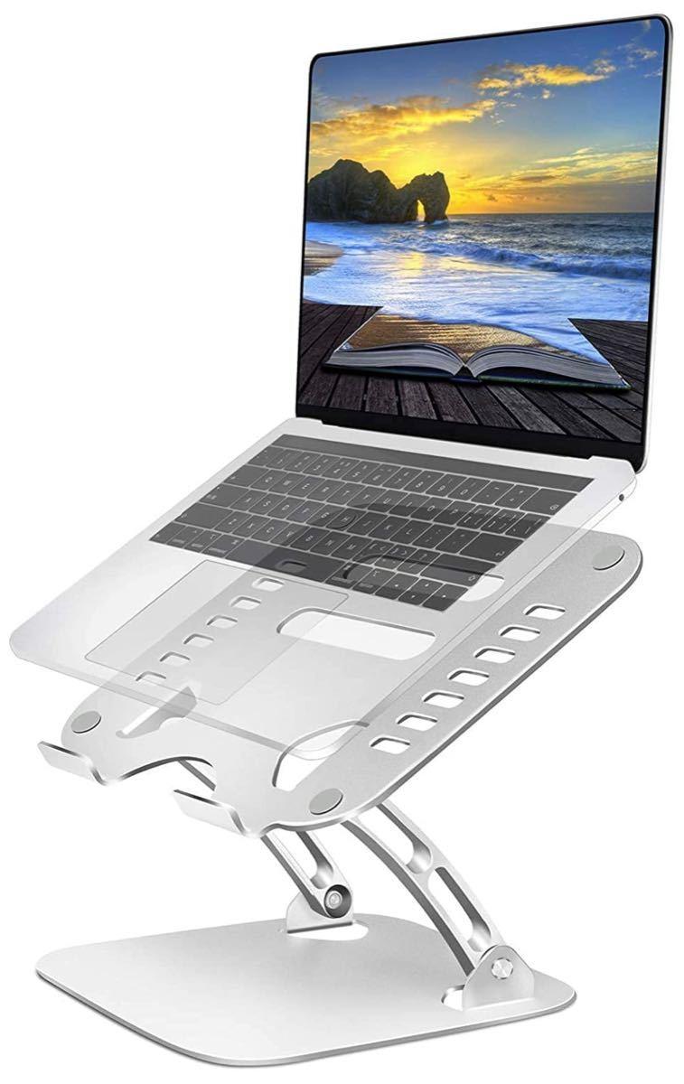ノート パソコン スタンド ipad タブレット pcスタンド 折りたたみ