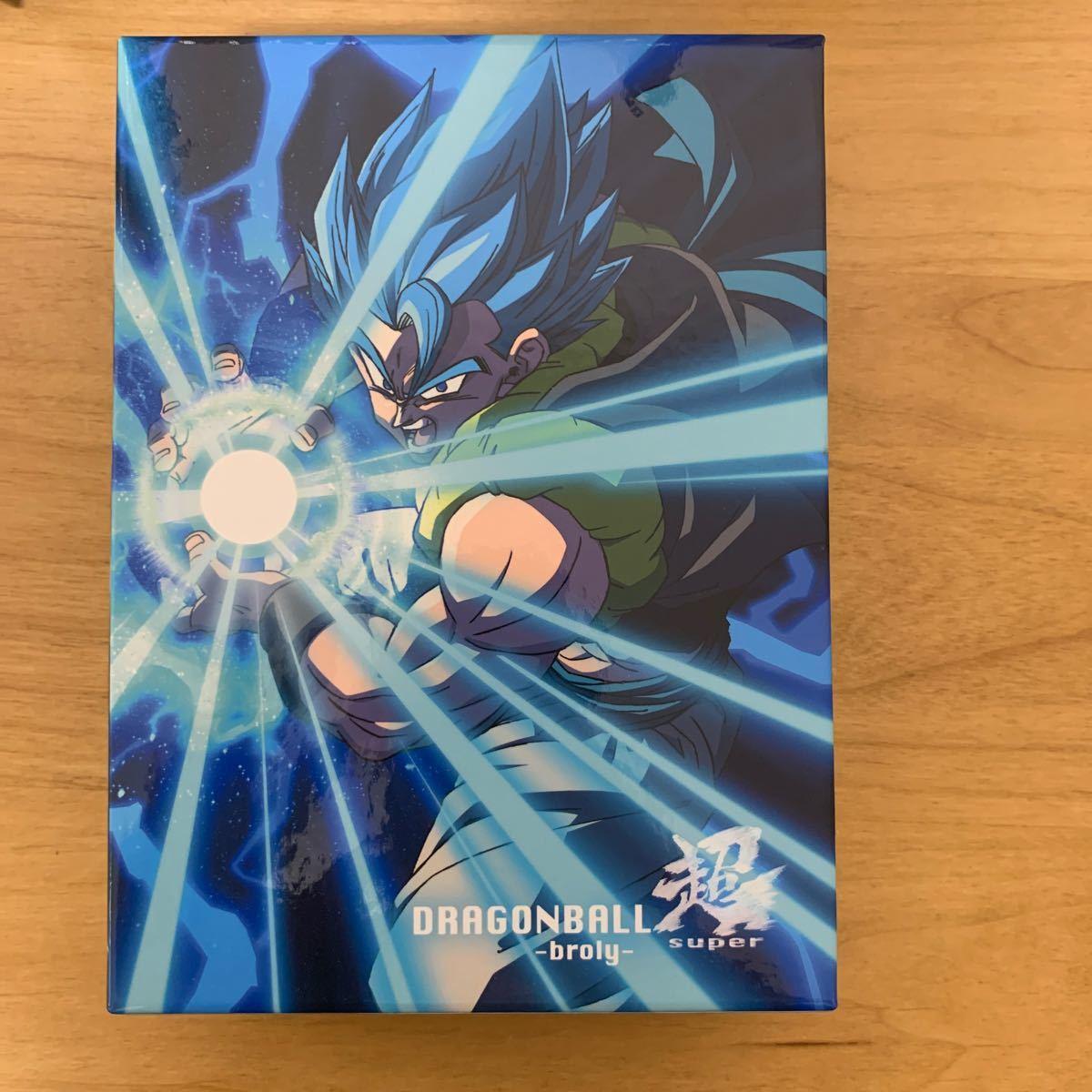 ドラゴンボール超 ブロリー 特別限定版 (初回生産限定) [Blu-ray]ブルーレイ
