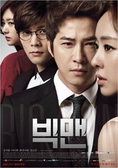 韓国ドラマ「ビッグマン」ブルーレイ全話2枚組 高画質 中古品 カン・ジファン