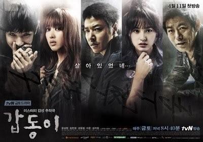 韓国ドラマ「カプトンイ」全話ブルーレイ2枚組 高画質 中古品 ユン・サンヒョン