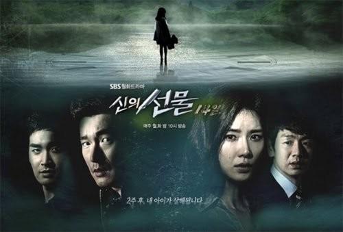 韓国ドラマ 「神の贈り物-14日」全話ブルーレイ2枚組 中古品 イ・ボヨン