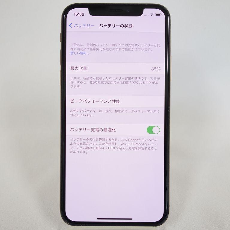 1円スタート ジャンク SIMフリー iPhone Xs 64GB ゴールド 残債無し アウトカメラ使用不可 【専0406-236再】兼_画像9