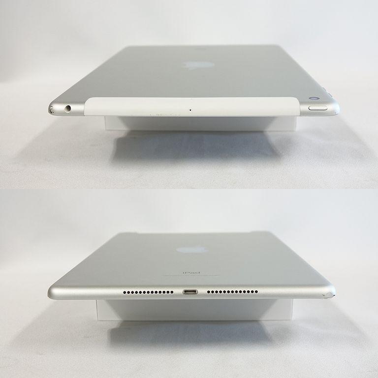 ジャンク au iPad 6 シルバー 32GB Wi-Fi+Cellular アクティベーションロック 画面割れ A1954【k0420-30】岡_画像7