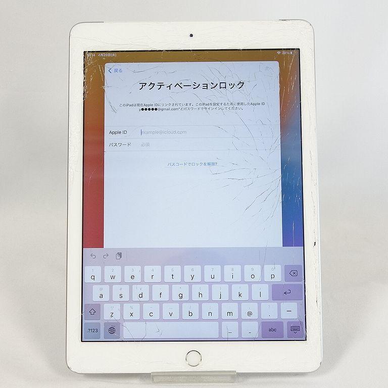 ジャンク au iPad 6 シルバー 32GB Wi-Fi+Cellular アクティベーションロック 画面割れ A1954【k0420-30】岡_アクティベーションロックがかかっています