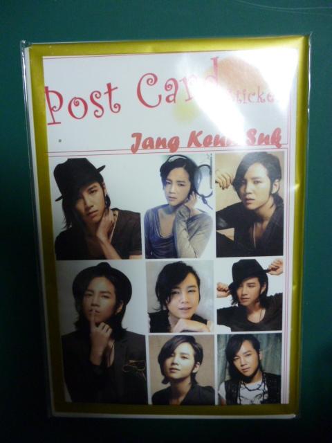 ポストカード Post Card 手紙 Jang Keun Suk チャングンソク 10枚セット 定価¥980 韓流_シール?