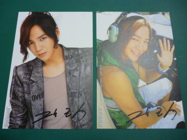 ポストカード Post Card 手紙 Jang Keun Suk チャングンソク 10枚セット 定価¥980 韓流_画像4